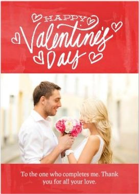 Valentine's Day Photo Greeting Card